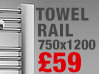 Tivolis Towel Rail Offer